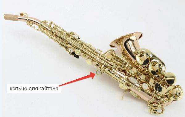 уроки саксофона кольцо гайтана