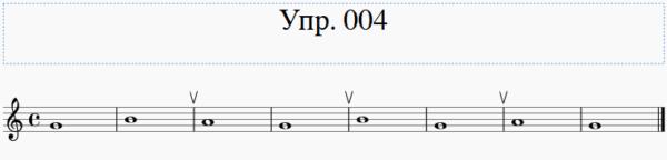 школа саксофона упражнение 4