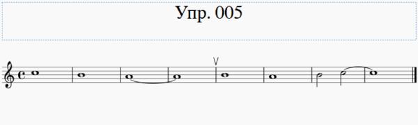 саксофон школа