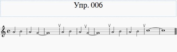 саксофон научиться