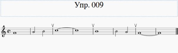 саксофон обучение