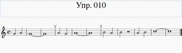 ноты альт саксофона