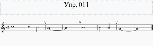 ноты для альт саксофона