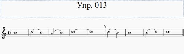 ноты саксофона
