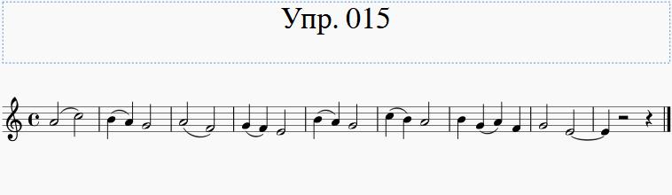 саксофон 015