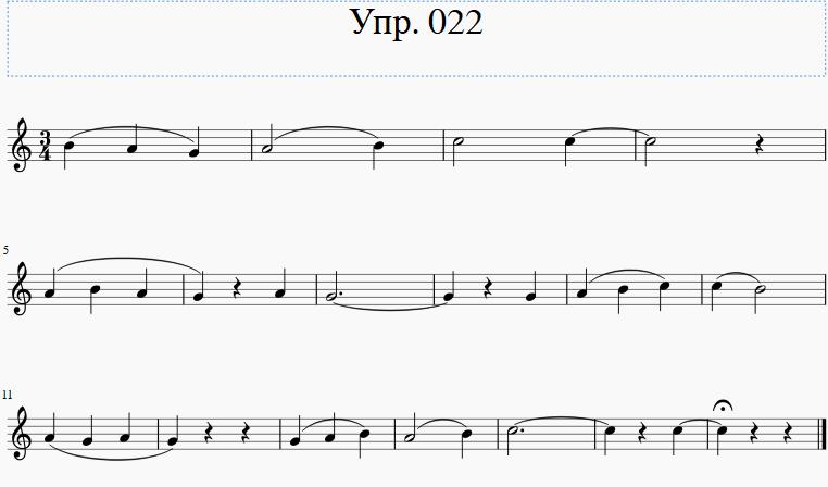 саксофон самоучитель альт
